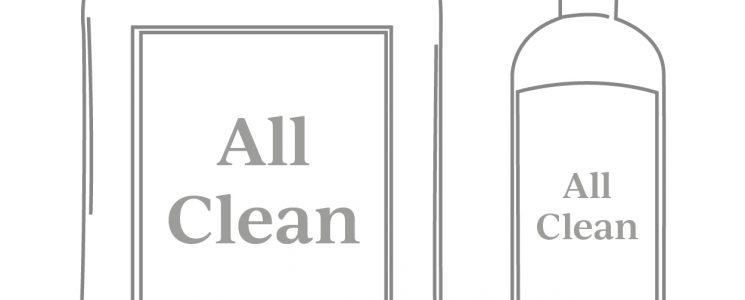 SSG596 – Ancillaries All Clean