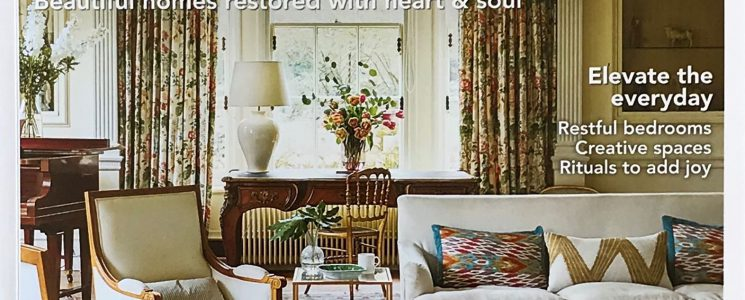The English Home July 2018 Magazine