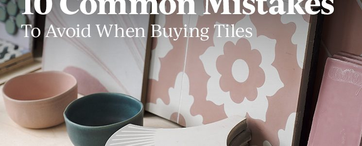 SSG537_CP_Blog_Common-mistakes-header-745×400